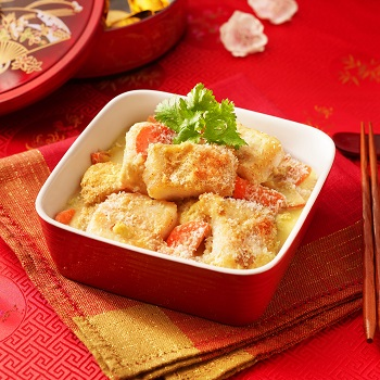 Baked Fish in Coconut Curry Sauce_350x350