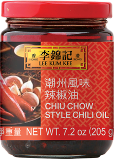 Chiu Chow Chili Oil 7.2 oz