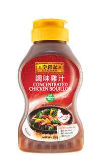 Concentrated Chicken Bouillon Small