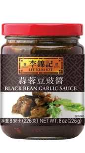 Black Bean Garlic Sauce 8 oz