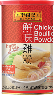 Chicken Bouillon Powder
