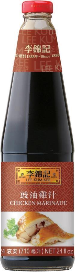 Chicken Marinade Soy Sauce Lee Kum Kee Home Usa