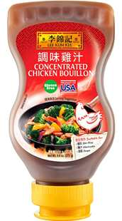 Concentrated Chicken Bouillon