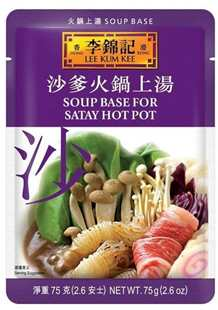 Soup Base Hot Pot