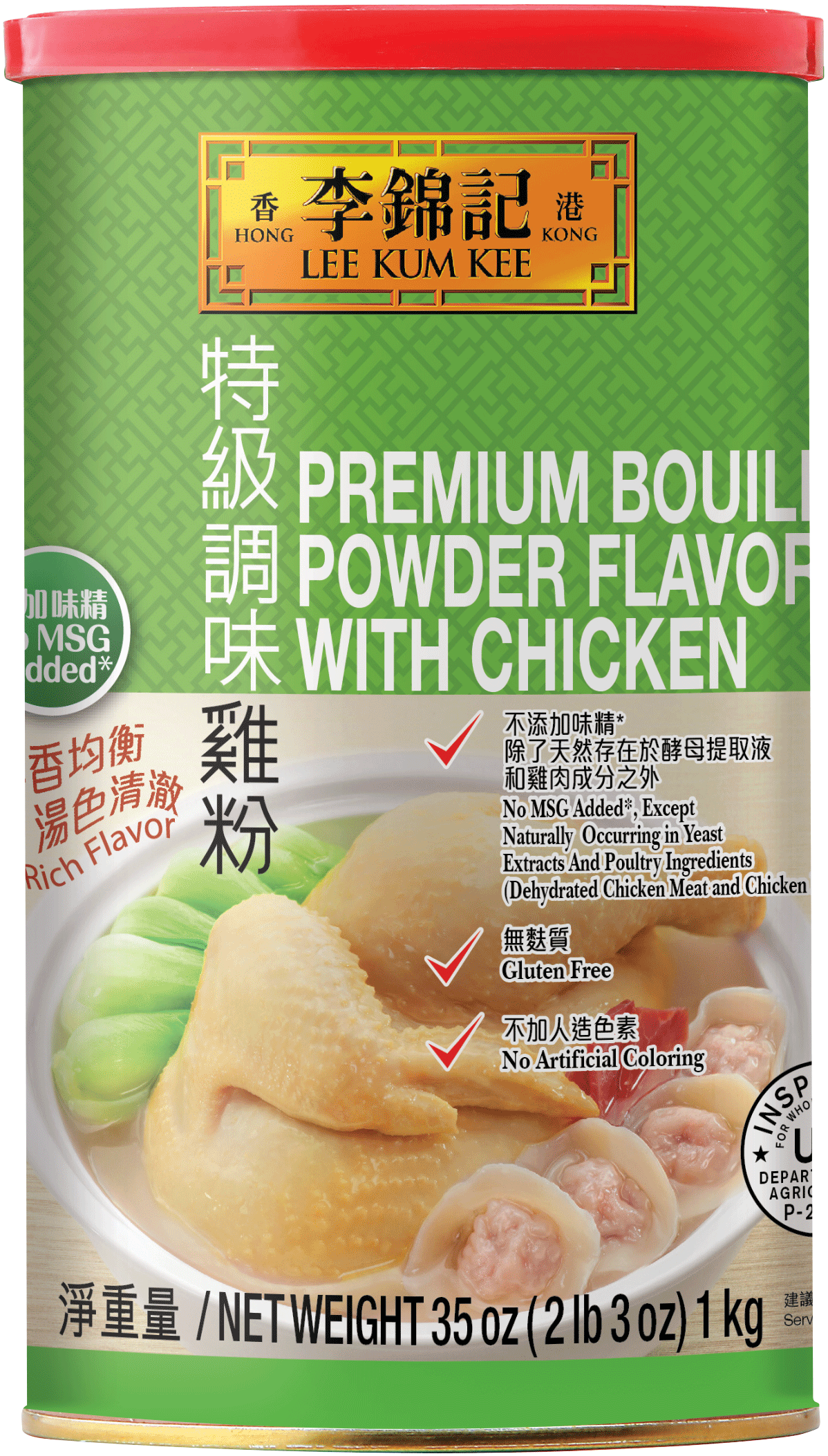 Walmart Corporate Contact >> Premium Bouillon Powder Flavored With Chicken No MSG Added | USA