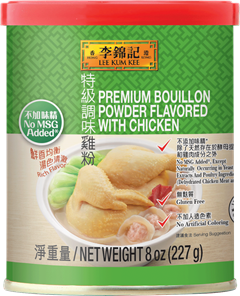 Premium Bouillon Powder Flavored with Chicken No MSG 8 oz