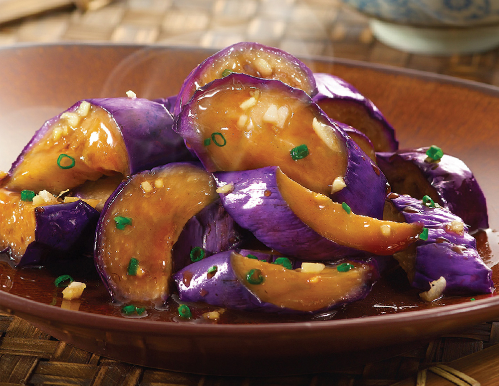 Recipe Brown Braised Eggplant
