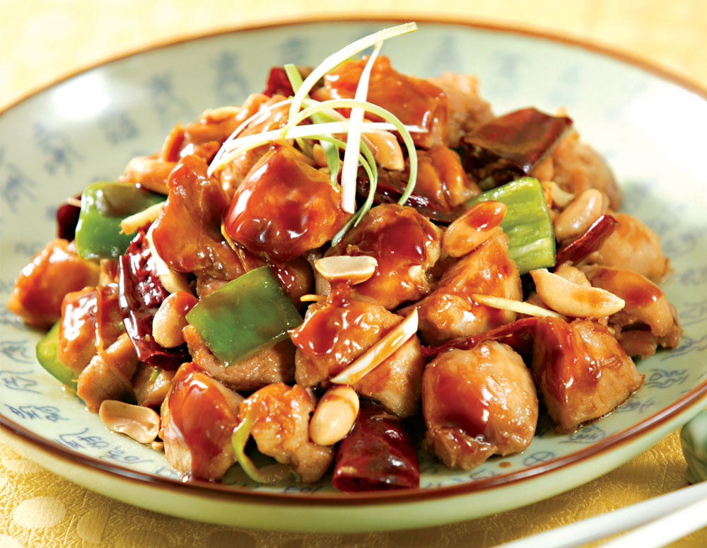 Recipe Sauteed Diced Chicken