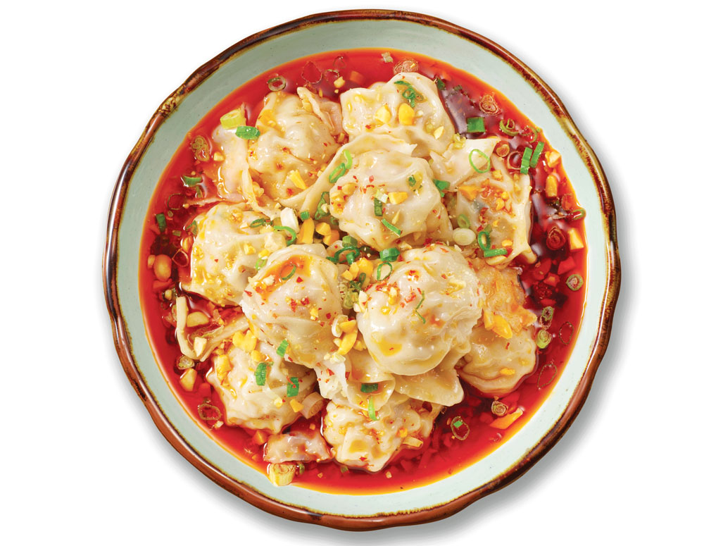 Recipe Wontons with Hot and Spicy Sauce
