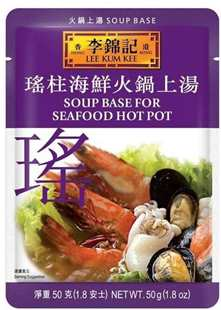 Soup Base for Seafood Hot Pot, 50 g (1.8 oz)