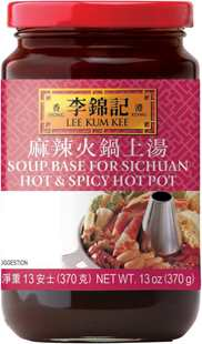 Soup Base for Sichuan Hot & Picy Hot Pot