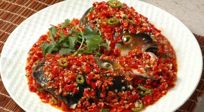 Fish Head with Chopped Chili
