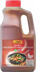 ConcentratedChickenBouillon 64oz 19kg 10in1