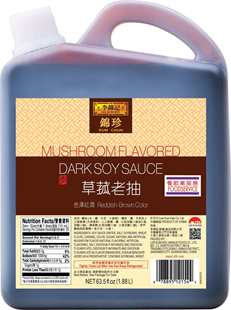 Mushroom Flavored Dark Soy Sauce 635oz 188L 875in