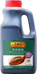 Seasoned Soy Sauce For Seafood 64oz 19L 10in
