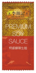 Premium Soy Sauce To-Go Pack