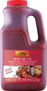 Soup Base For Sichuan Hot & Spicy Hot Pot
