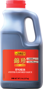 Kum Chun Oyster Flavored Sauce, 5 lb (2.27 kg) Pail